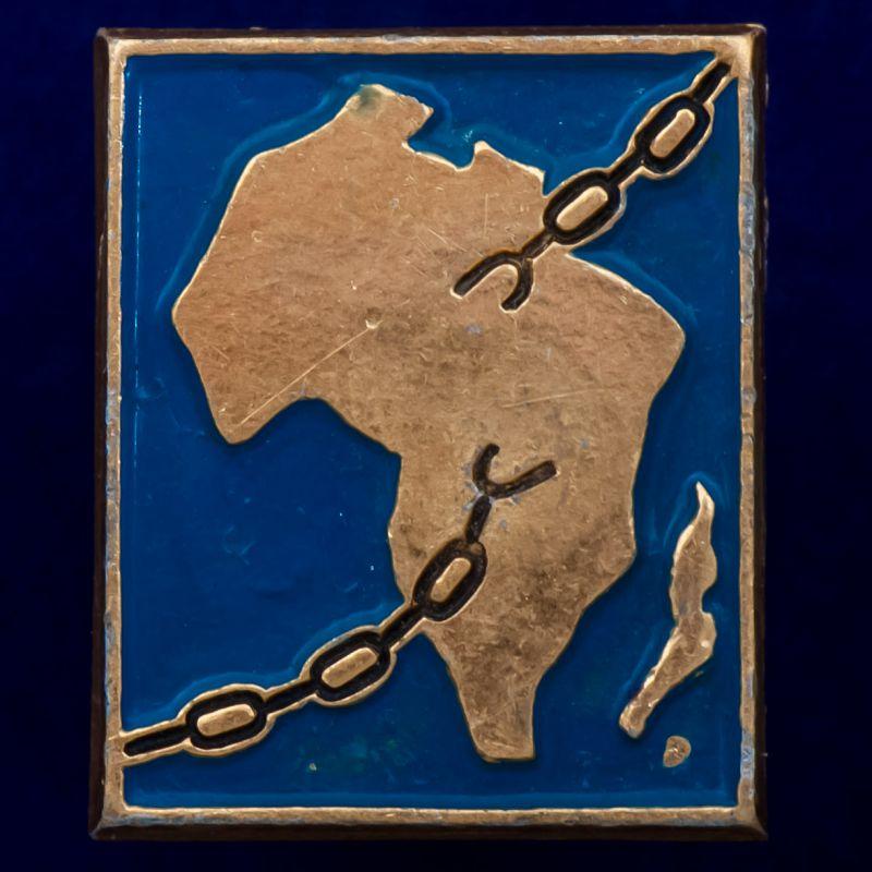 """Значок """"Оковы. Африка"""""""