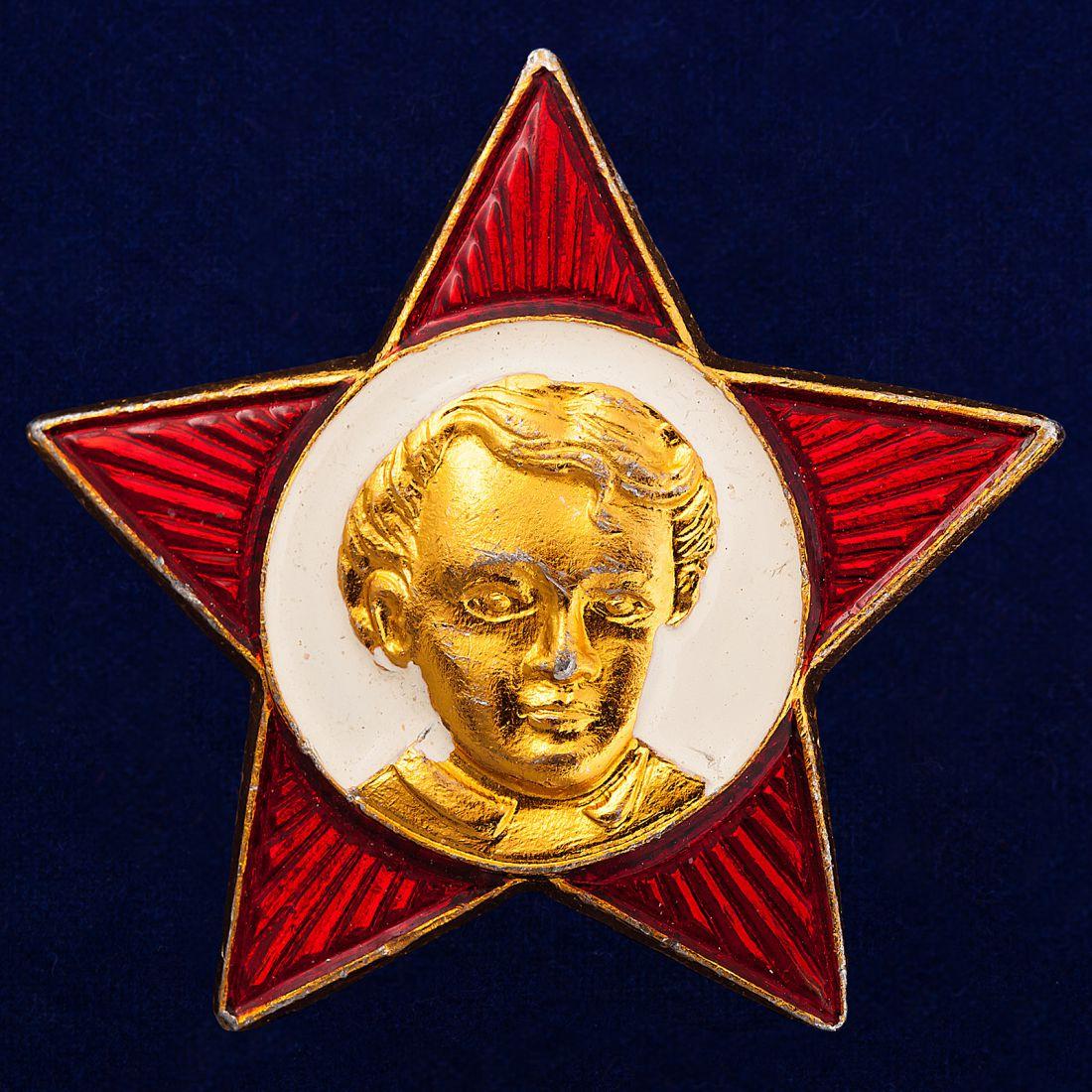 Значок Октябренка СССР