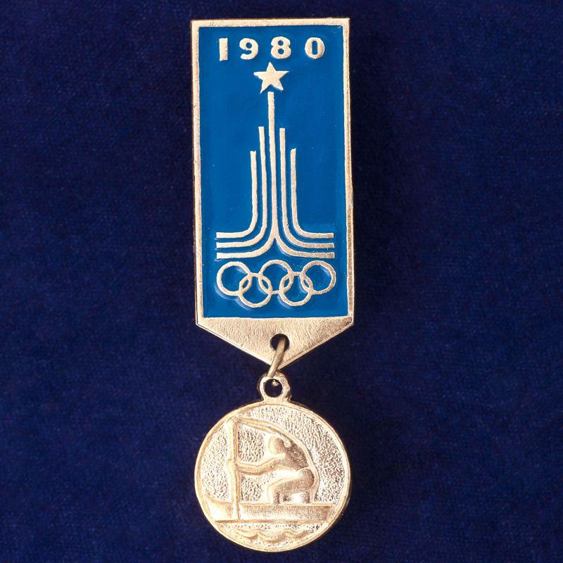 """Значок """"Олимпийская Гребля. 1980"""""""