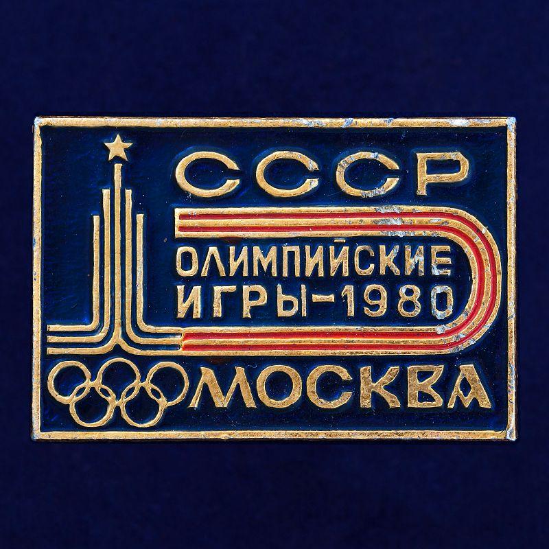 """Значок """"Олимпийские Игры. 1980"""""""