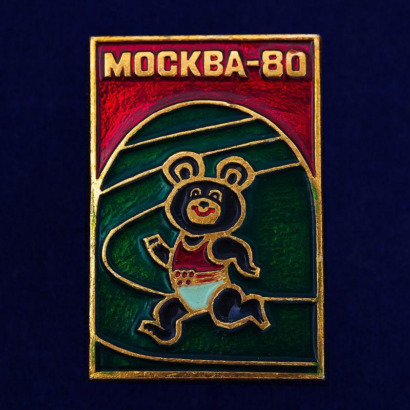 "Значок ""Олимпийский Мишка (Бегун)"""