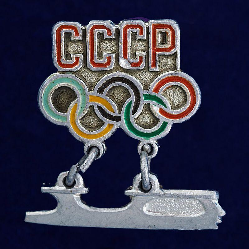 Значок Олимпийским конькобежцам