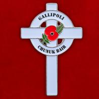 Значок памяти жертв к 100-летию Галлиполийского сражения