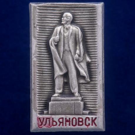 """Значок """"Памятник Ленину в Ульяновске"""""""