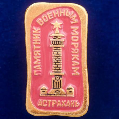 """Значок """"Памятник Военным Морякам"""""""