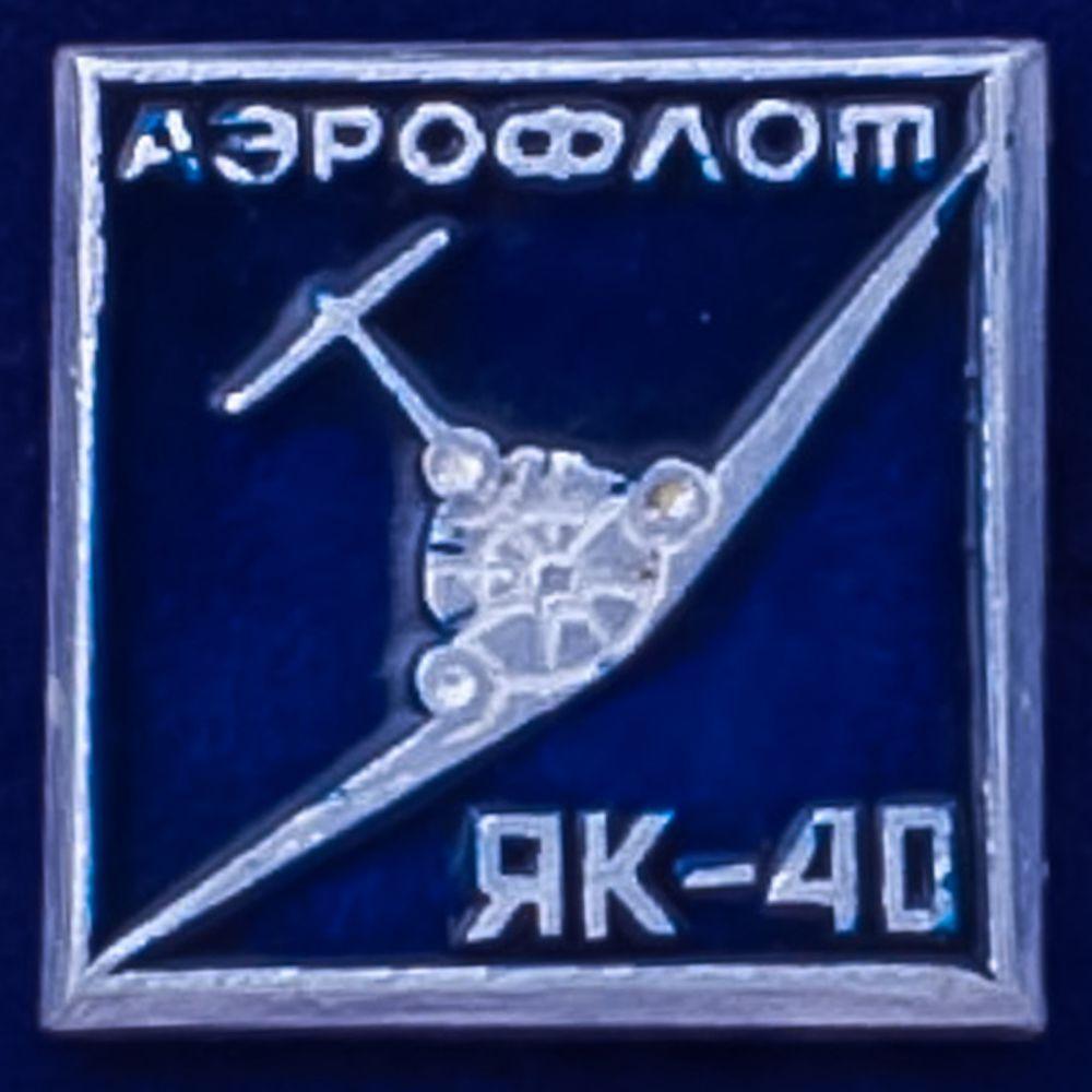 Значок Пассажирский самолет ЯК-40