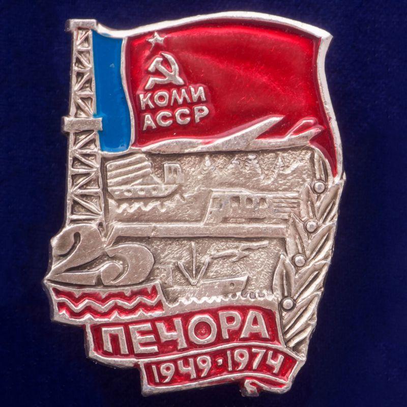 """Значок """"Печоры. 1949-1974"""""""