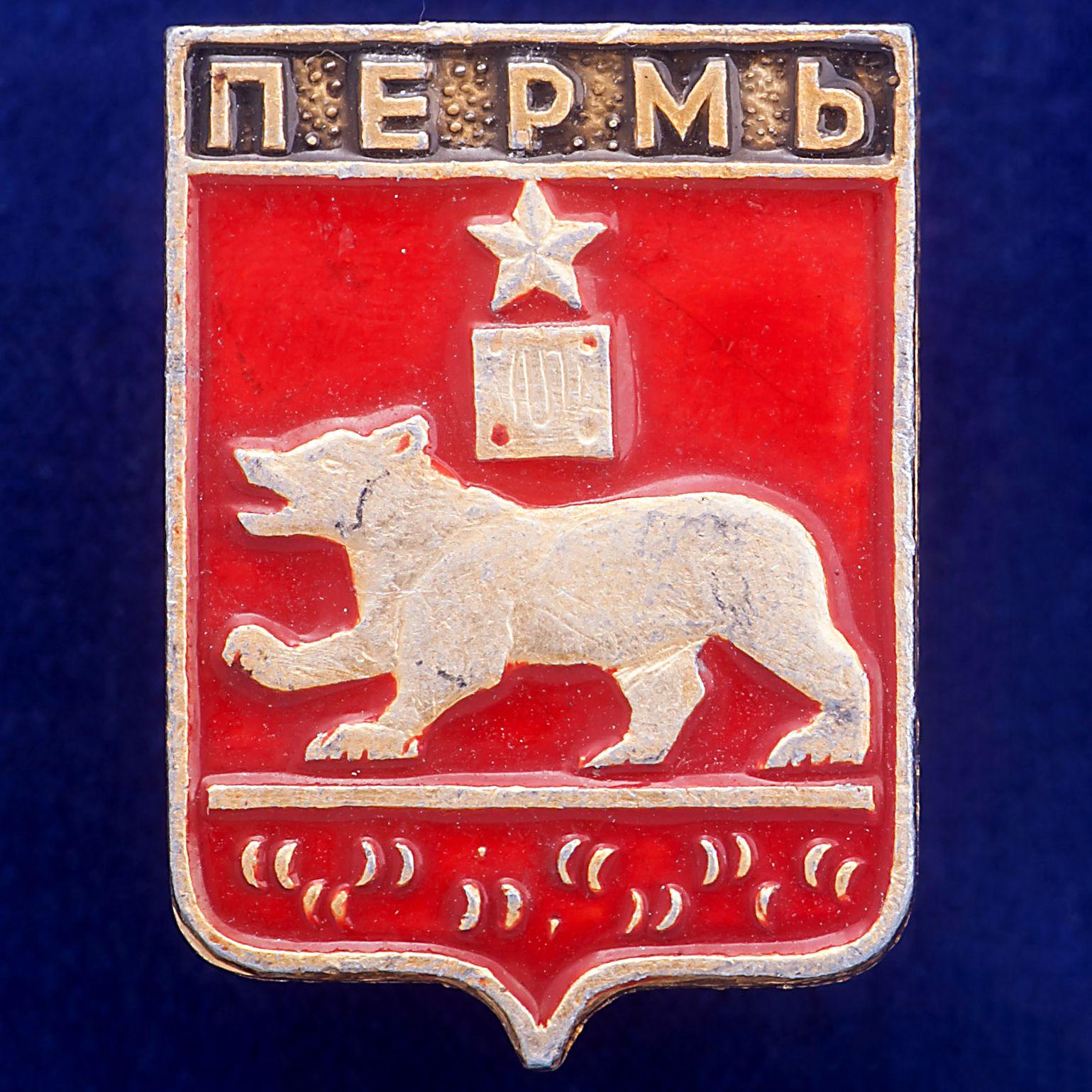 Значок Перми