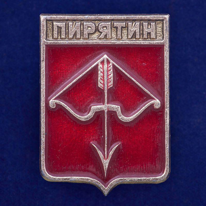 Значок Пирятин