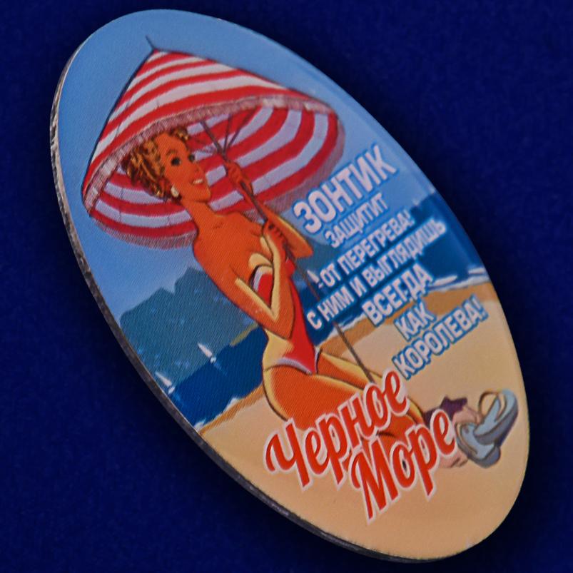 """Низкая цена значка """"Пляжный зонтик"""""""