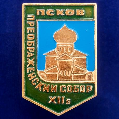 Значок Пскова