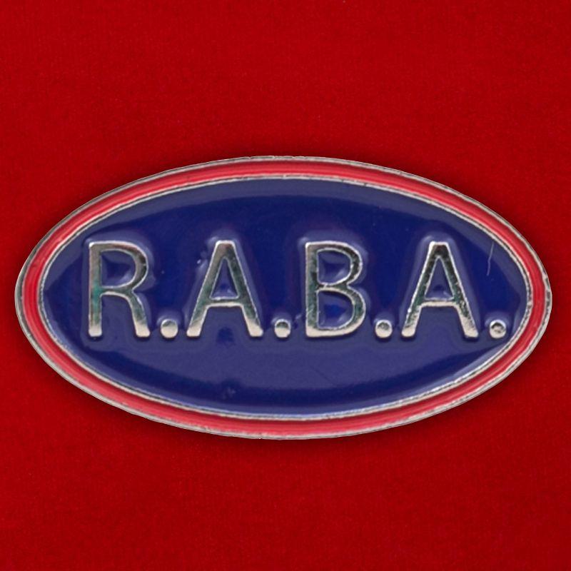 """Значок """"R.A.B.A."""""""