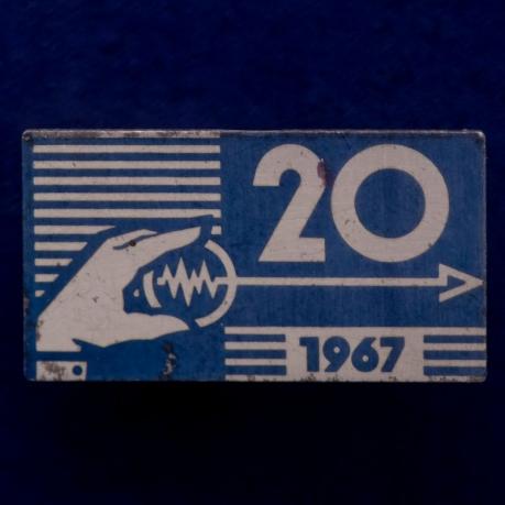 Значок Радио СССР