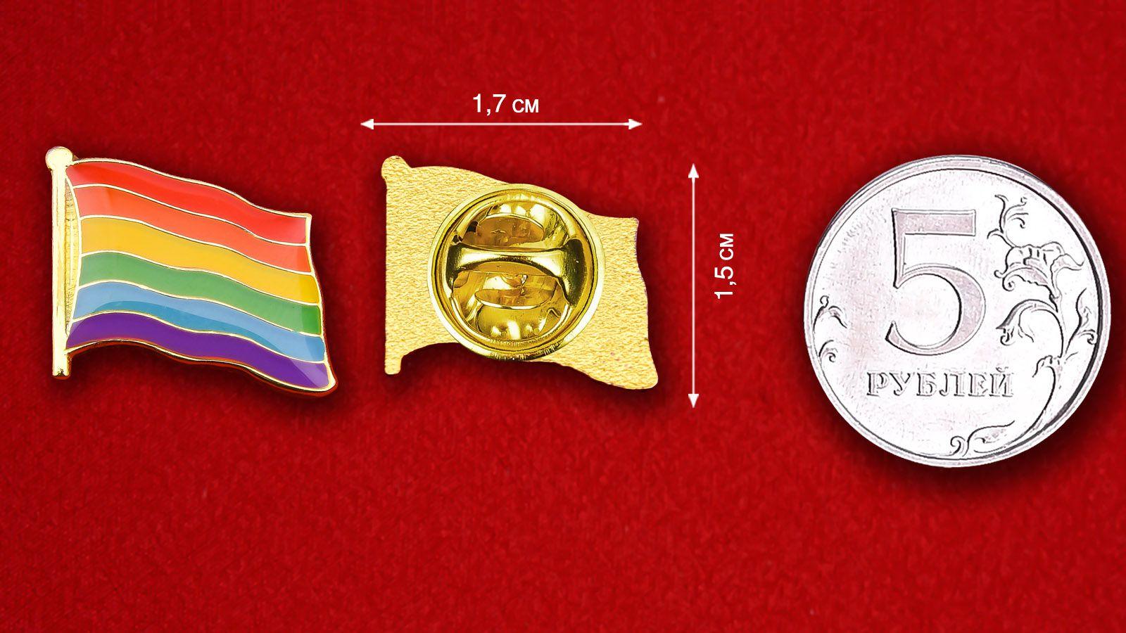 Значок Радужного флага - сравнительный размер
