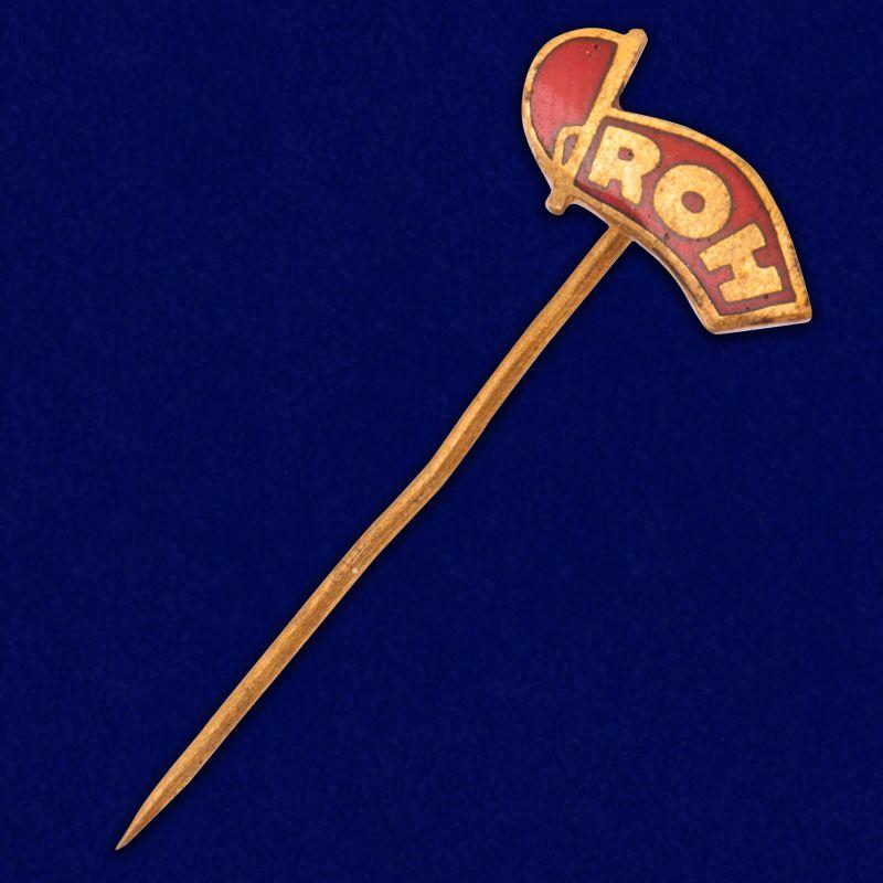 """Значок """"ROH"""""""