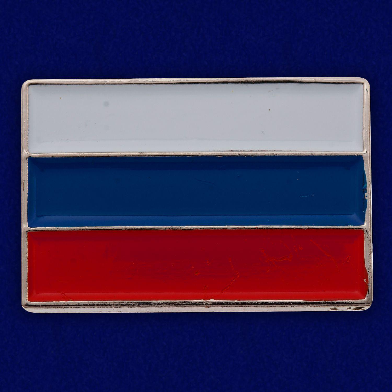 """Значок """"Российская Федерация"""""""