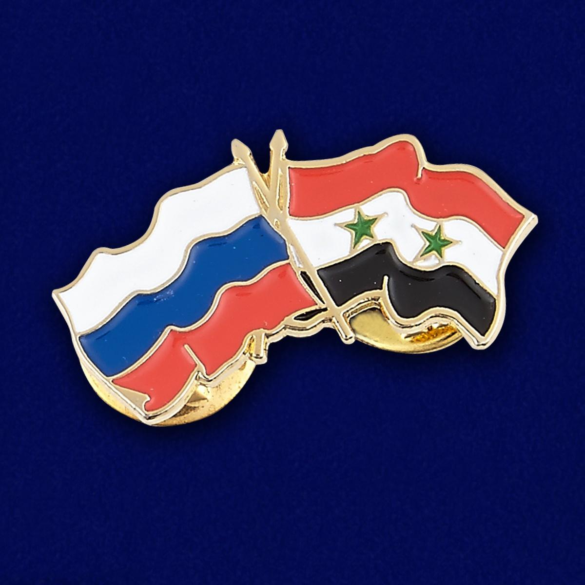 Значок Россия и Сирия - вид под углом
