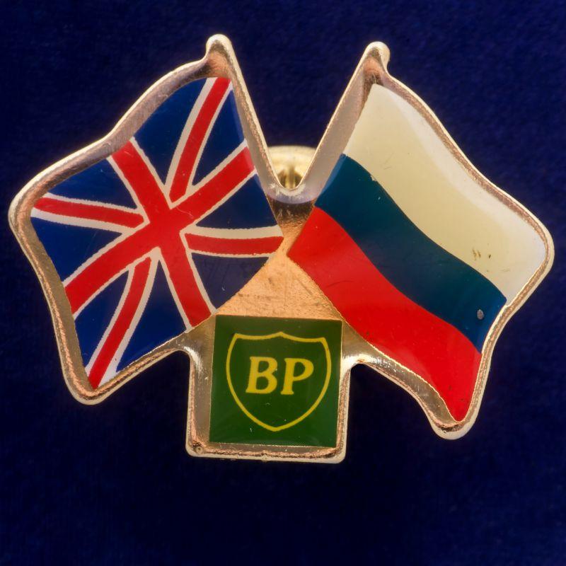 """Значок """"Россия-Великобритания"""""""