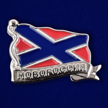 """Значок - подарок """"Новороссия"""""""