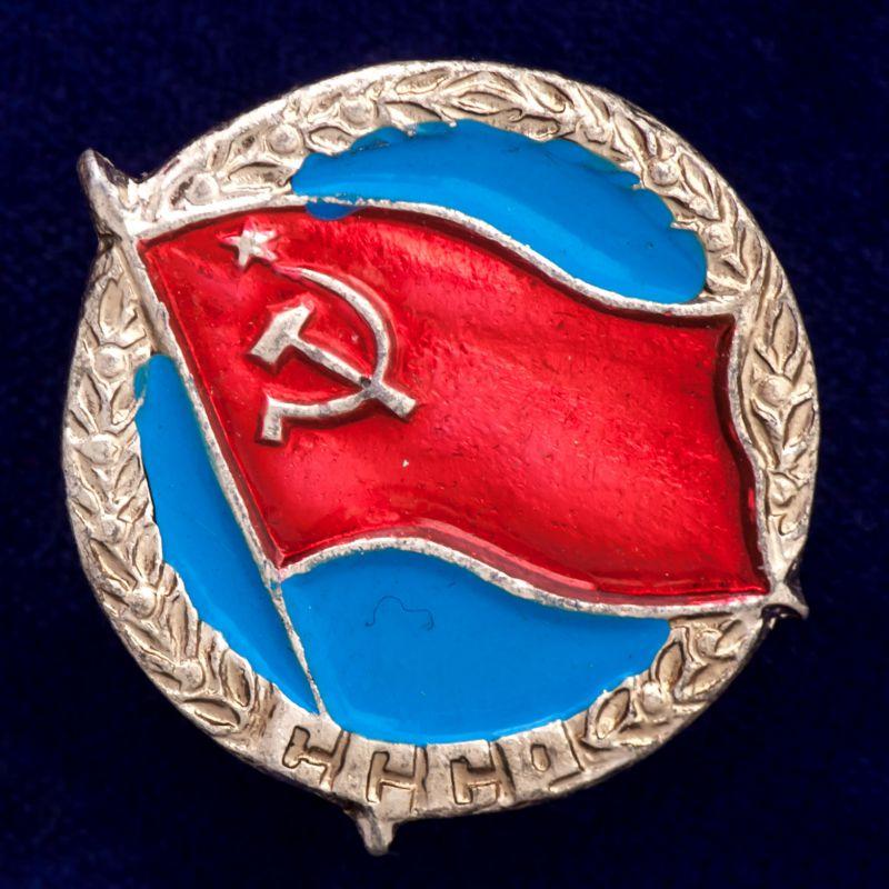 Значок с флагом СССР