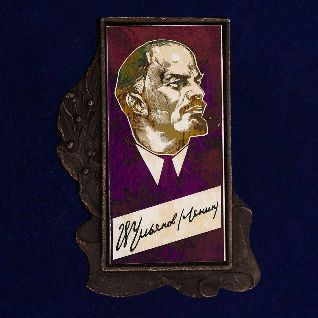 Значок с фото В.И. Ленина
