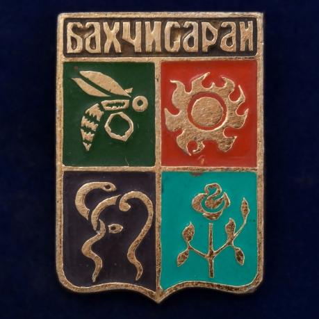 Значок с гербом Бахчисарая