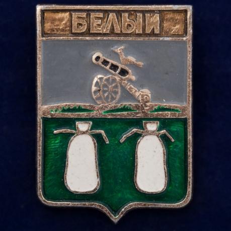 Значок с гербом Белого