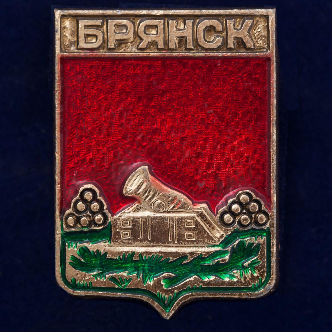 Значок с гербом Брянска