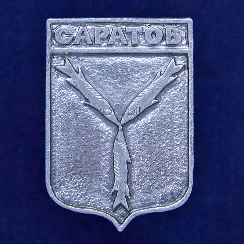 Значок с гербом Саратова