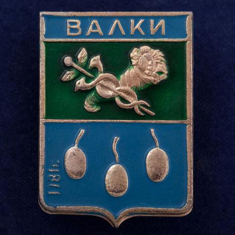 Значок с гербом Валков