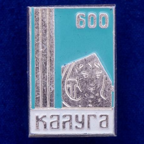 Значок с Калугой