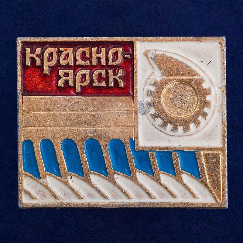 Значок с Красноярской ГЭС