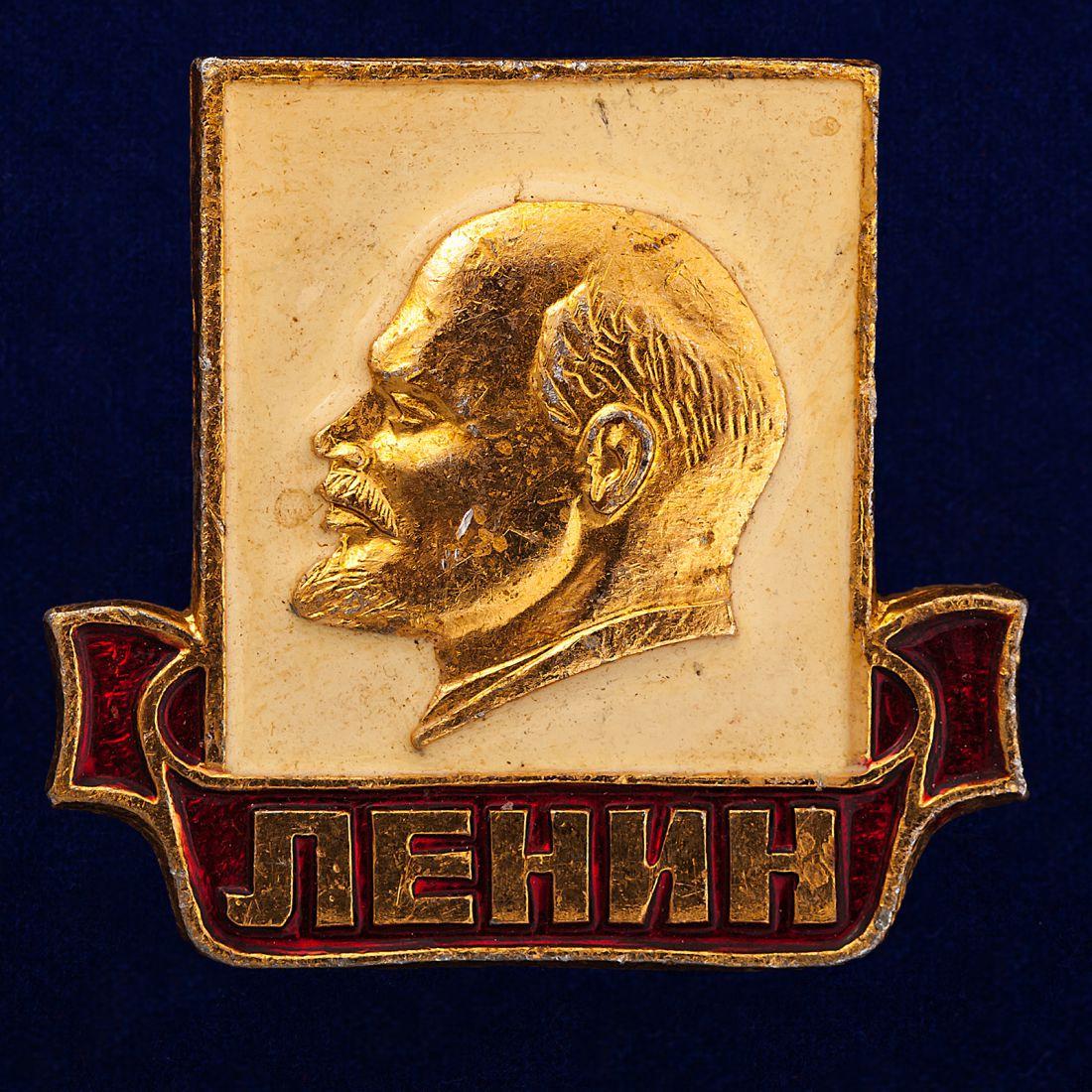 """Значок с надписью """"Ленин"""""""