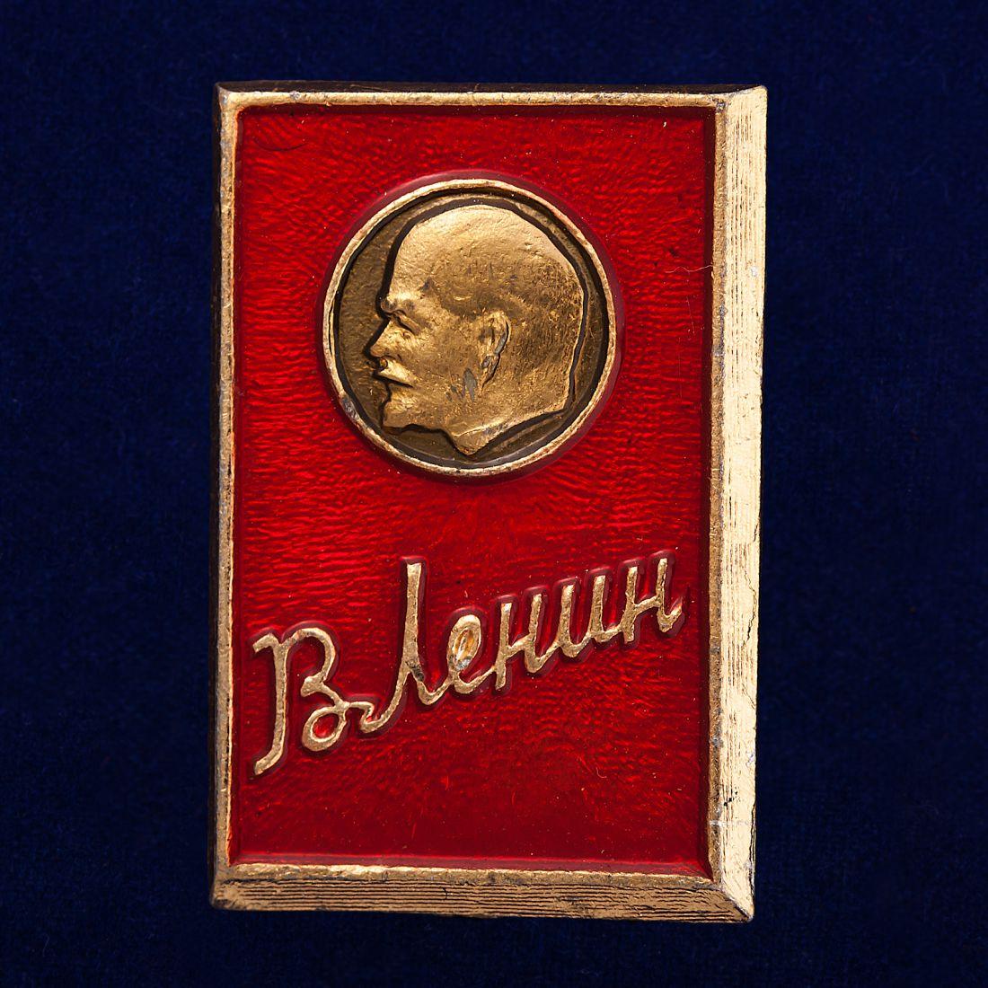 Значок с подписью Ленина