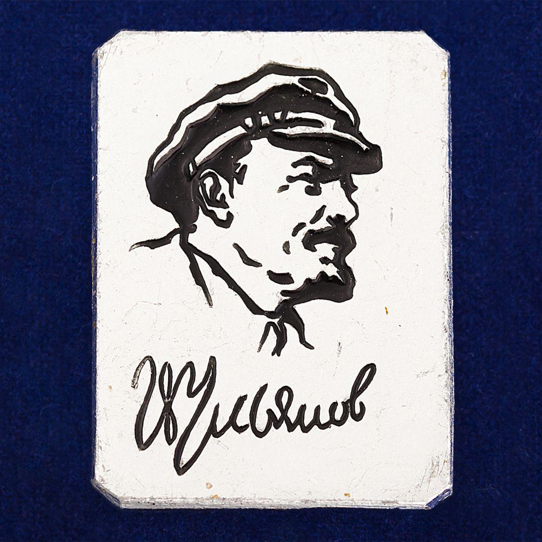 Значок с подписью В. Ульянова