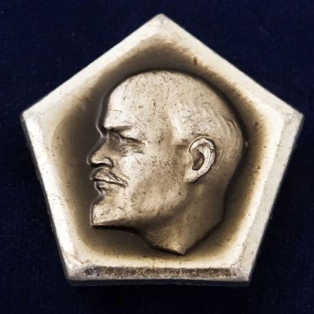 Значок с профилем Ленина