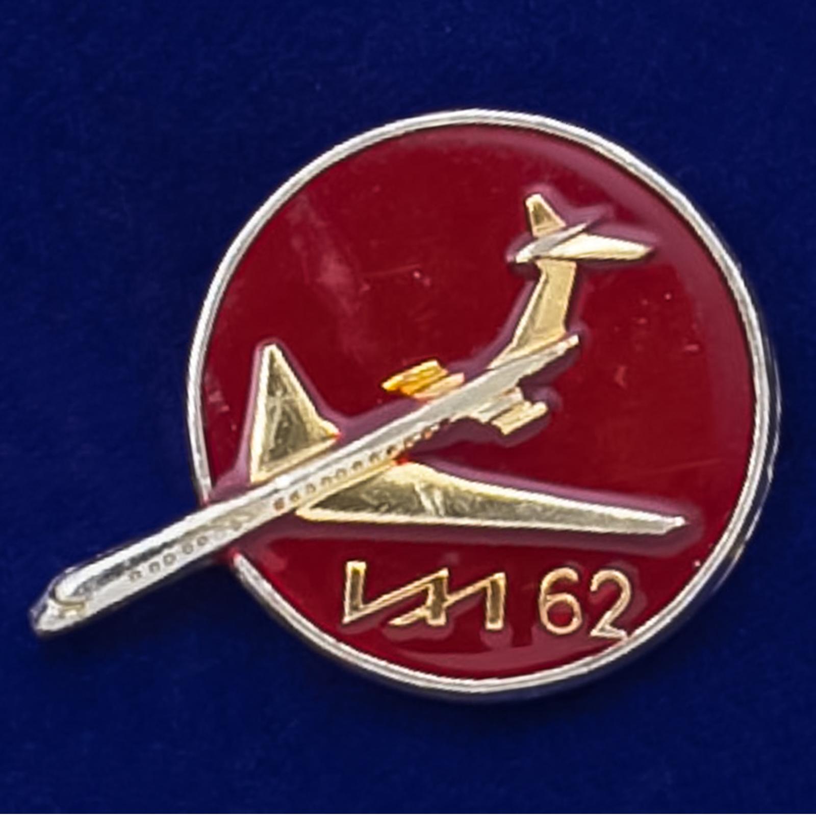 Значок с самолетом ИЛ-62