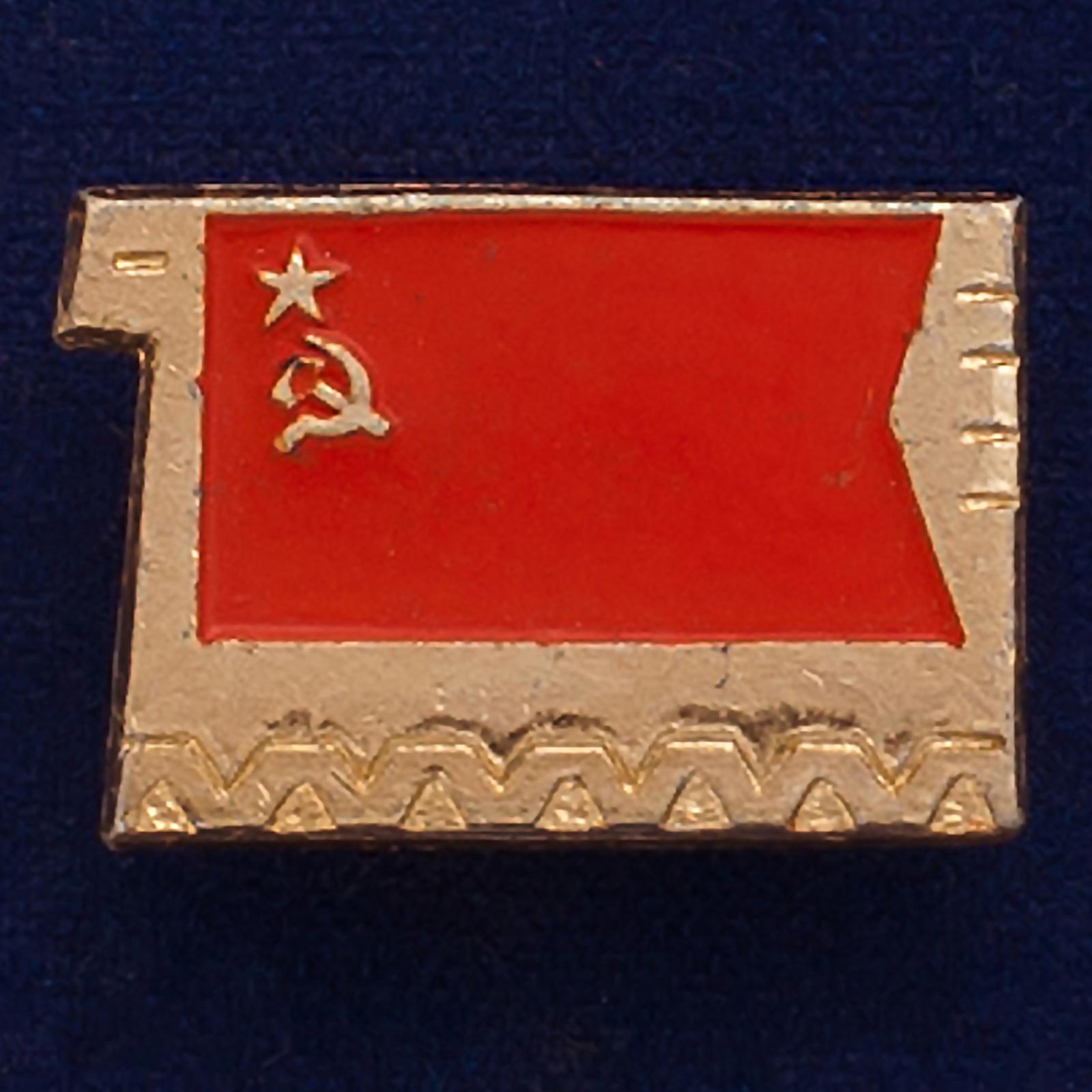 Значок с Советским флагом