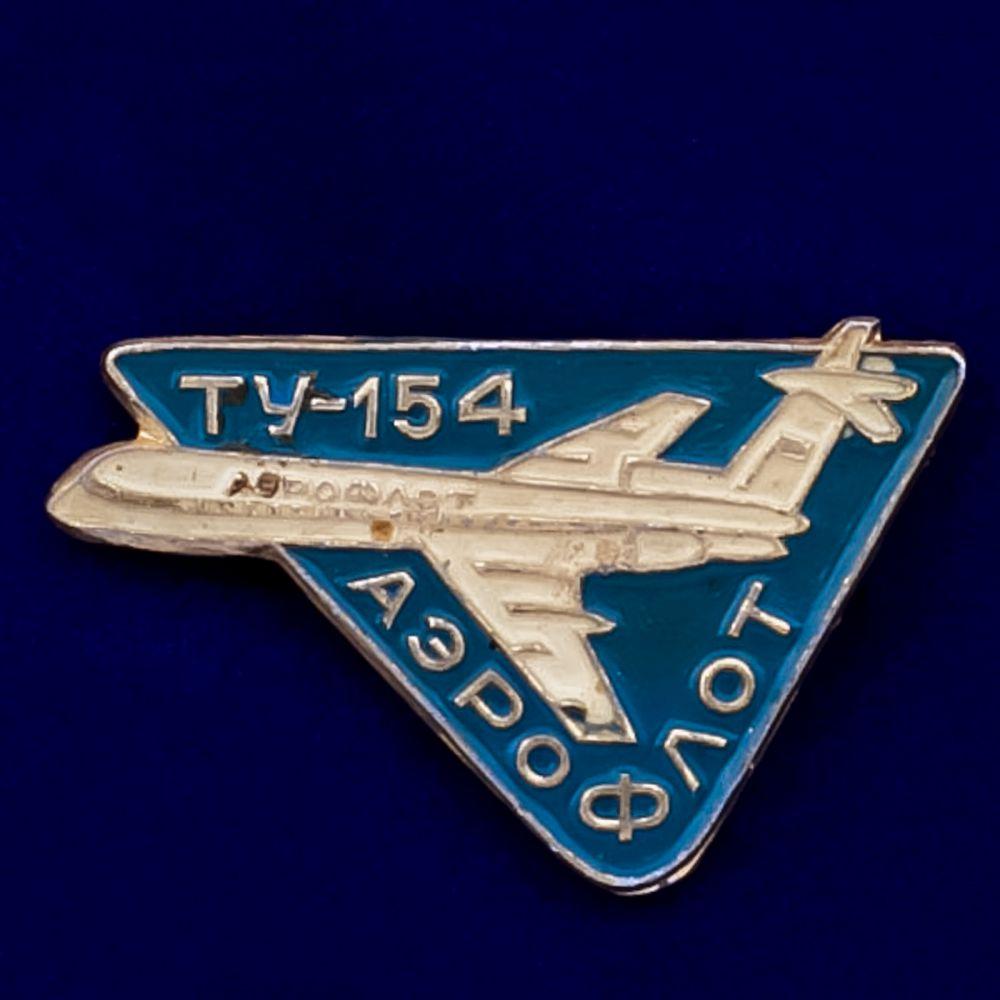 Значок с ТУ-154