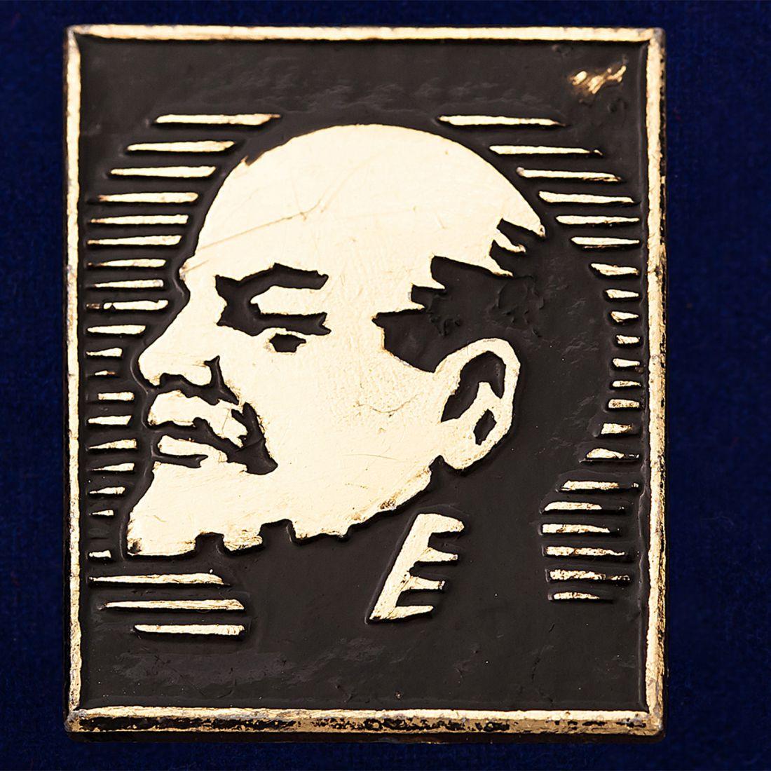 Значок с Ульяновым (Лениным)