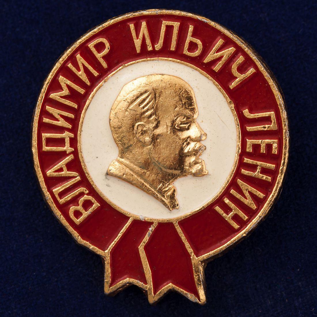 Значок с Владимиром Ильичом
