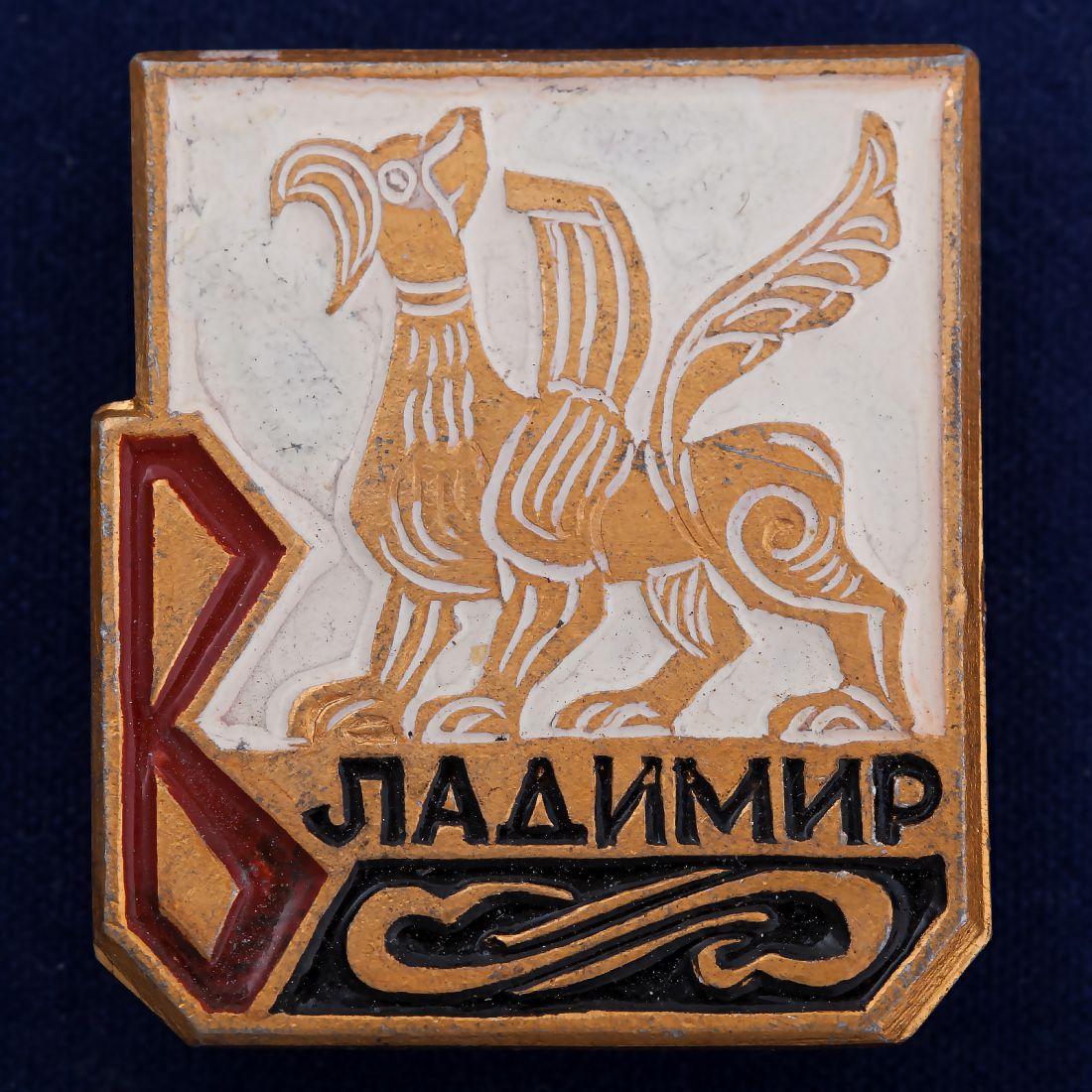 Значок с Золотым грифоном