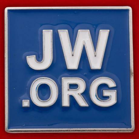 Значок сайта Свидетелей Иеговы