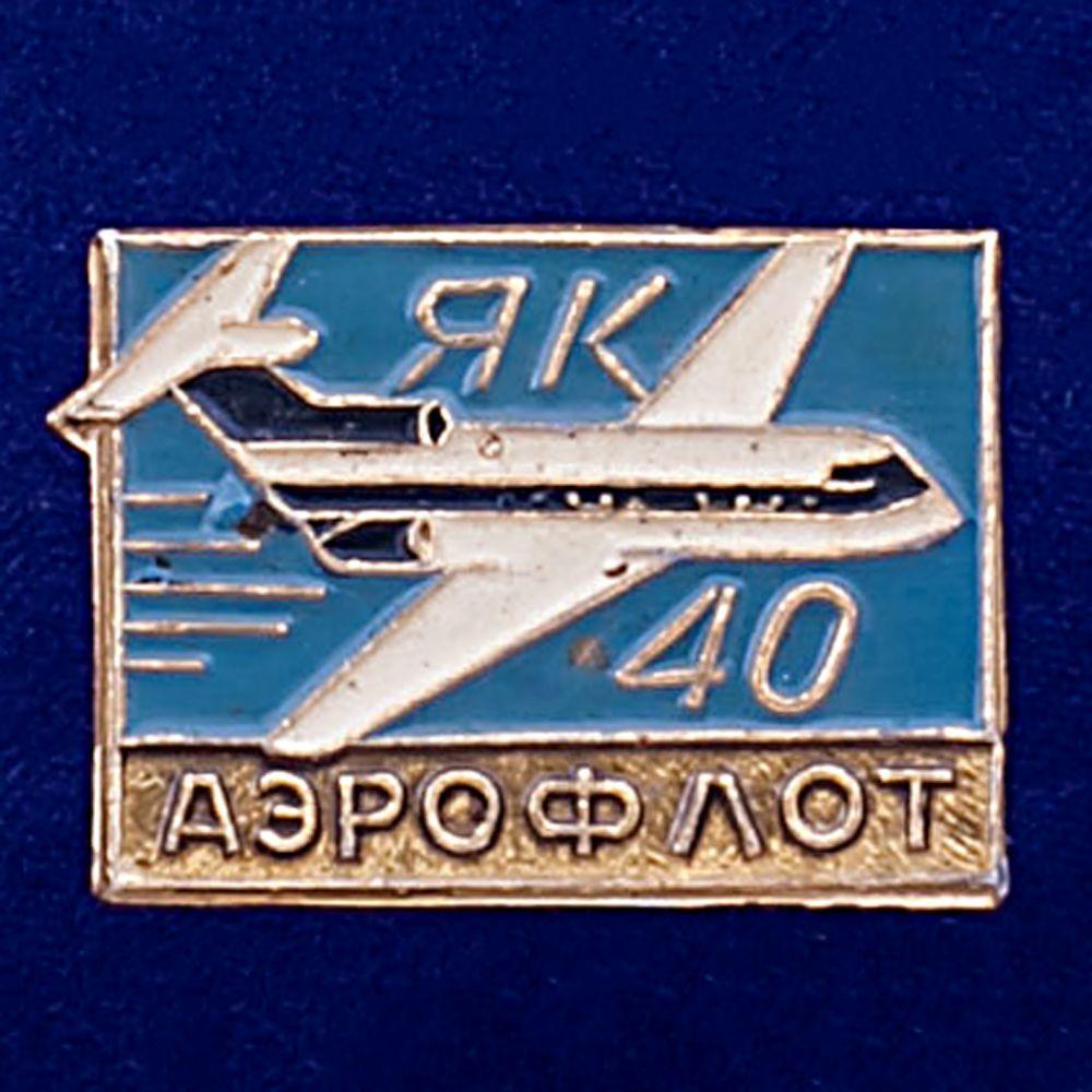 Значок Самолет ЯК-40