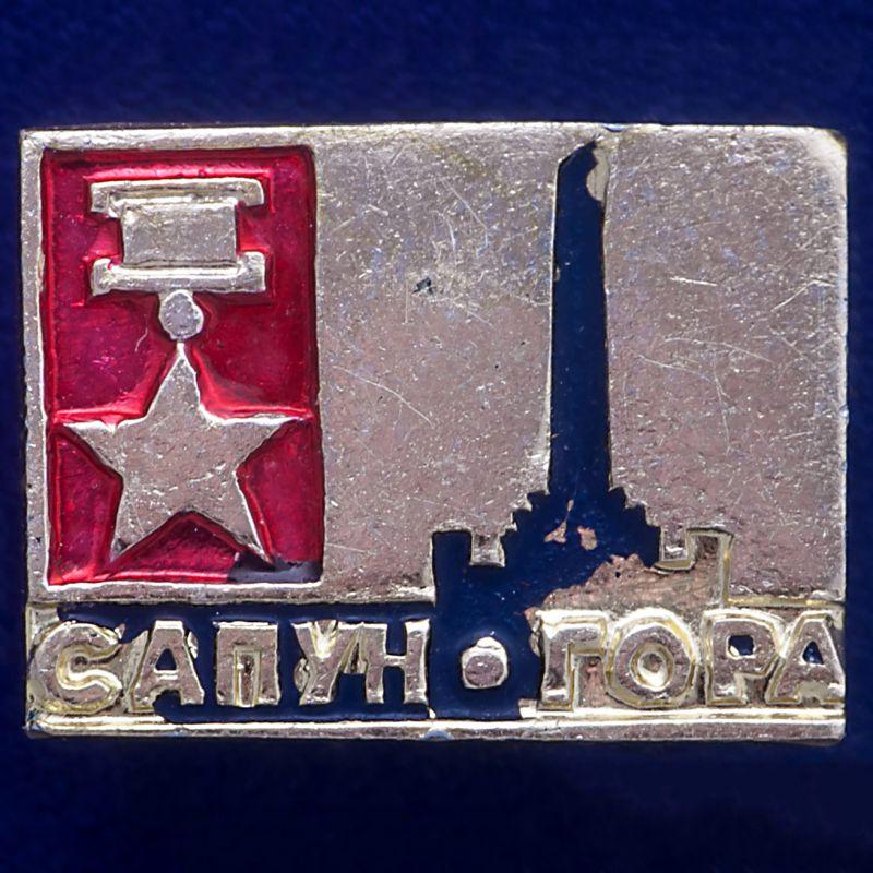 Продажа значков СССР в Военпро