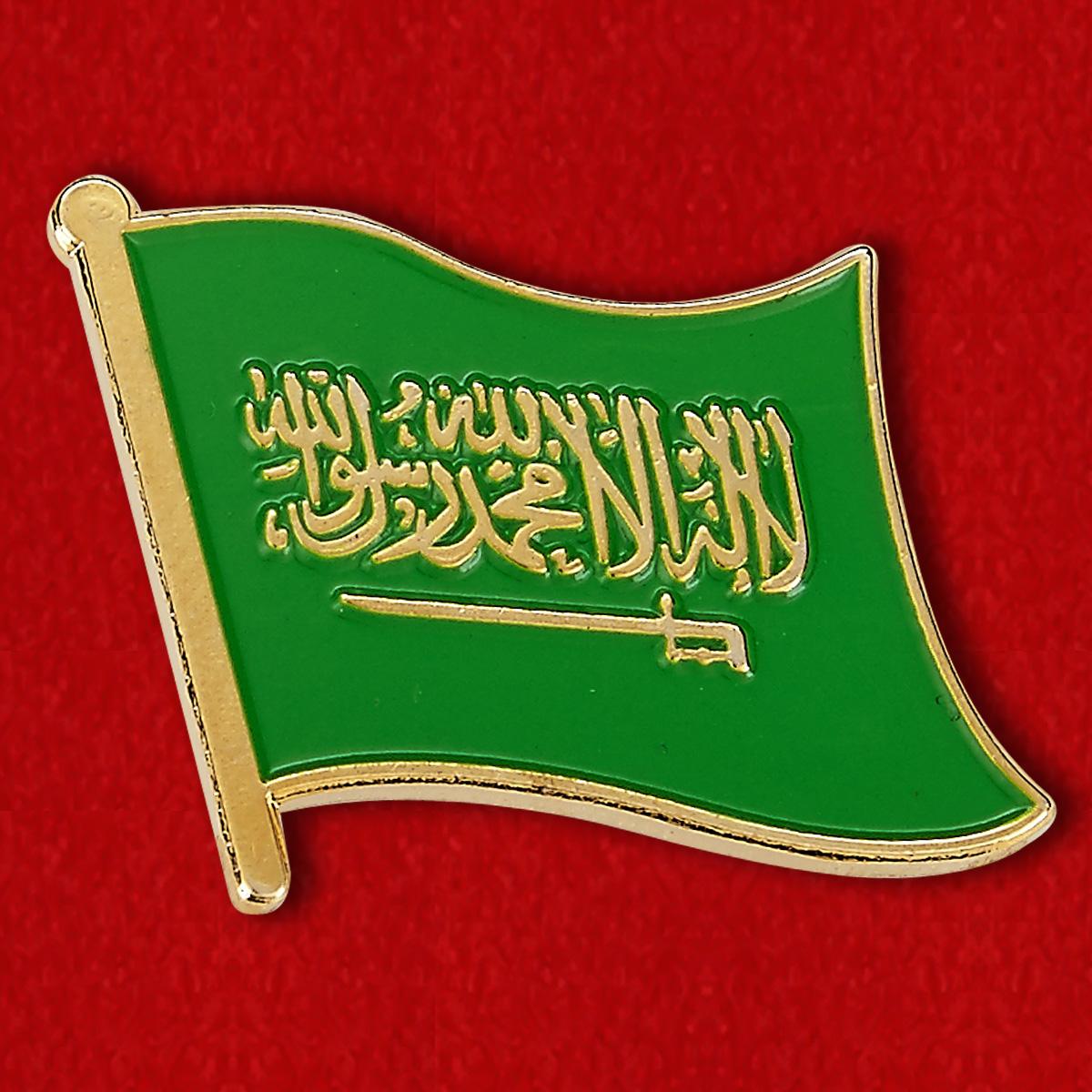 """Значок """"Саудовская Аравия"""""""
