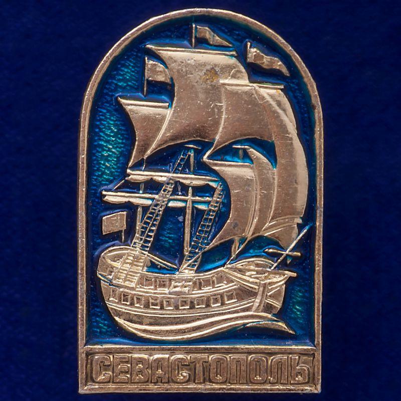 """Значок """"Севастополь. Морской Порт"""""""