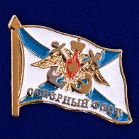 """Значок """"Северный флот"""""""