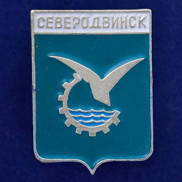 Значок Северодвинск