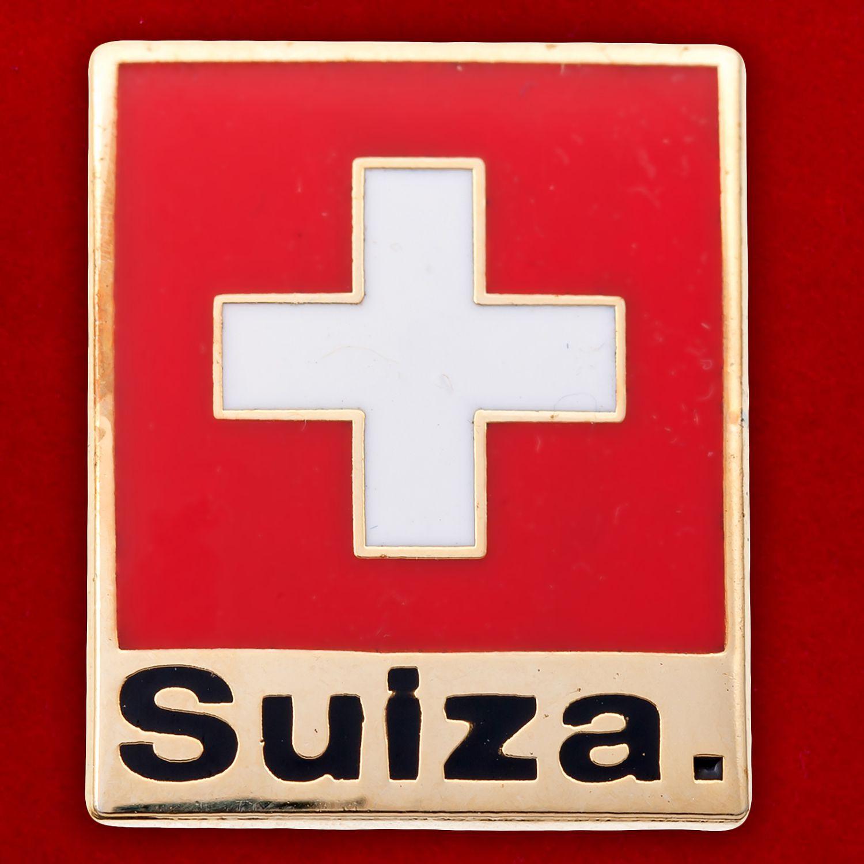 """Значок """"Швейцарский флаг"""""""